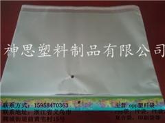 神思塑料制品有限公司,专业生産OPP塑料袋,OPP塑料袋