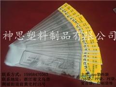 神思塑料制品有限公司(图)_专业生産塑料袋_塑料袋