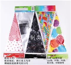 神思塑料制品有限公司(图)、专业生産塑料袋、塑料袋