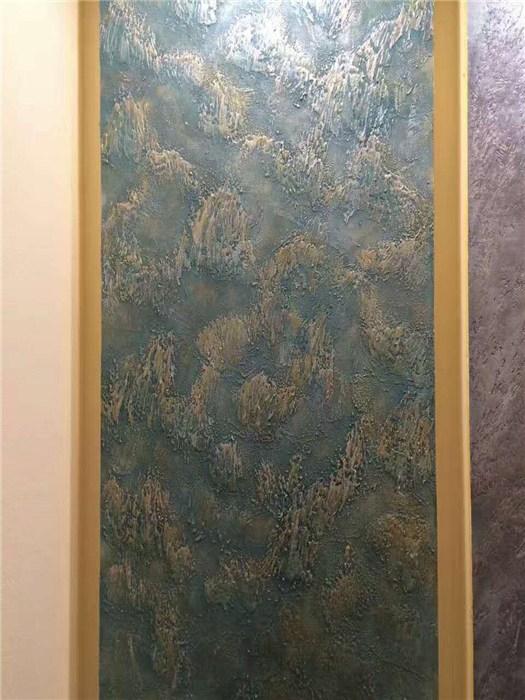 赛捷斯质感涂料|南岸区涂料|内墙涂料