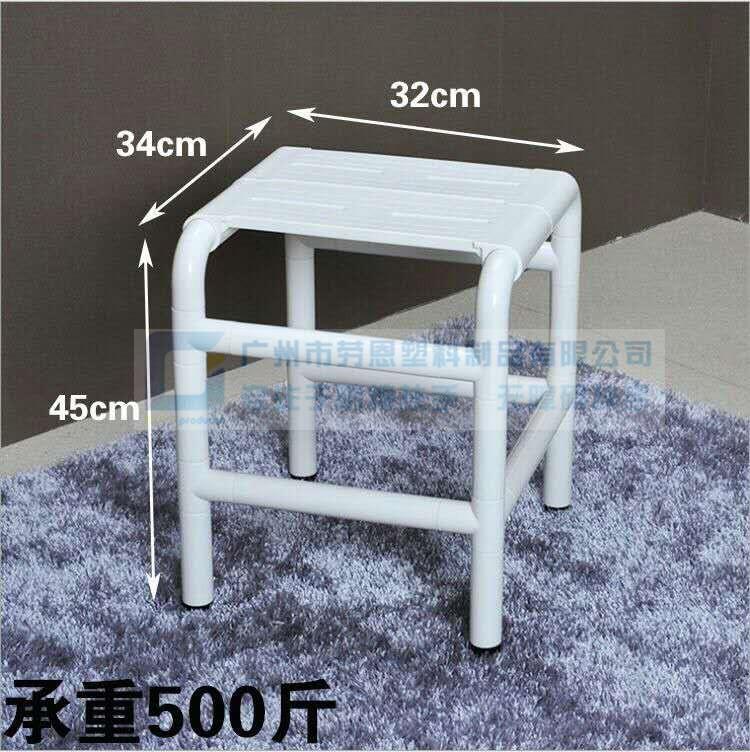 沐浴凳-劳恩塑料制品-沐浴凳老人沐浴凳医用沐浴凳