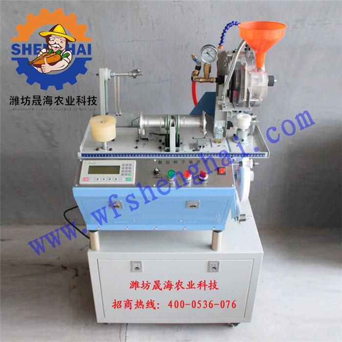 晟海种子编织机制造商_瓜果种子编织机 种子带_种子编织机