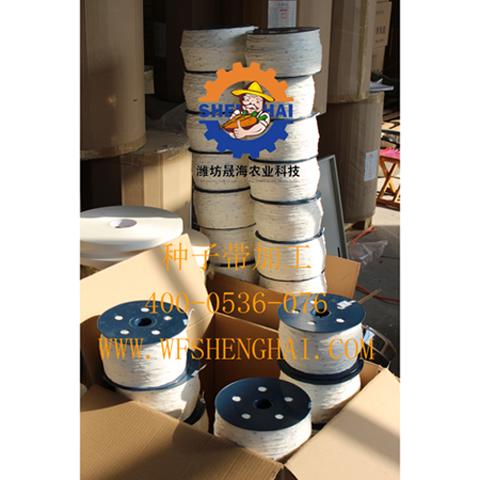 种子编织机、晟海种子编织机制造商、瓜果种子编织机 种子带