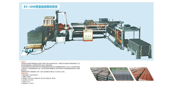 空心砖机图片/空心砖机样板图 (1)
