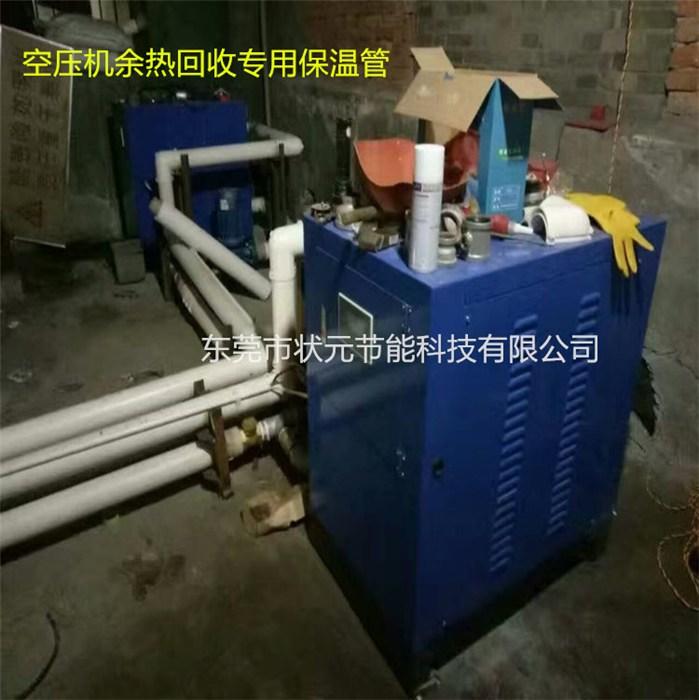 复合保温管_状元保温管_钢塑复合保温管