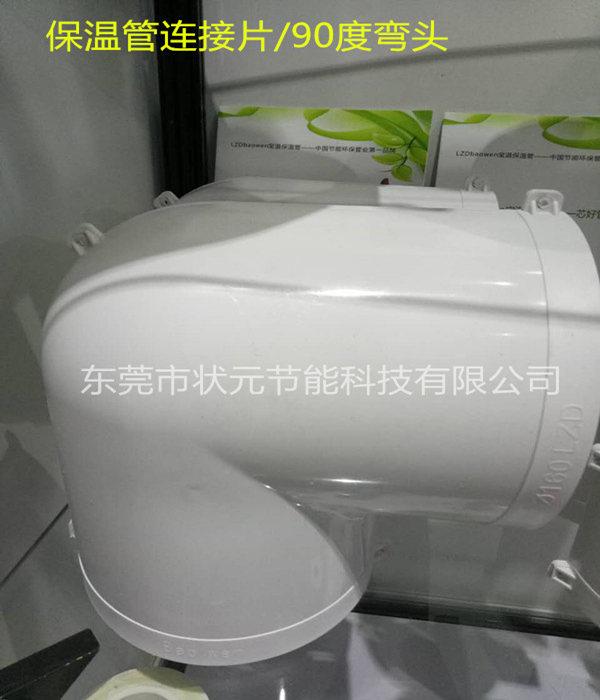 动力连接片深圳生产厂家报价