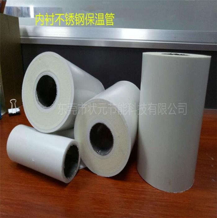 不锈钢保温管厂家图片