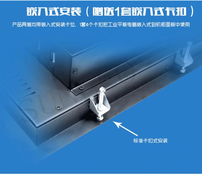 触控一体机产品系列,17寸触摸一体机