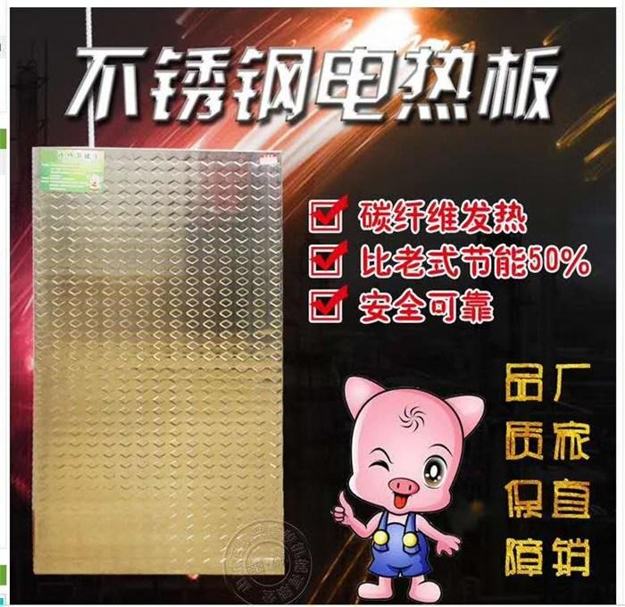 电热板_黑龙江_不锈钢电热板供应商