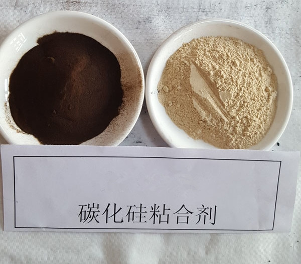 铬矿粉粘合剂|保定高通科技|矿粉粘合剂 铬矿粉粘合剂