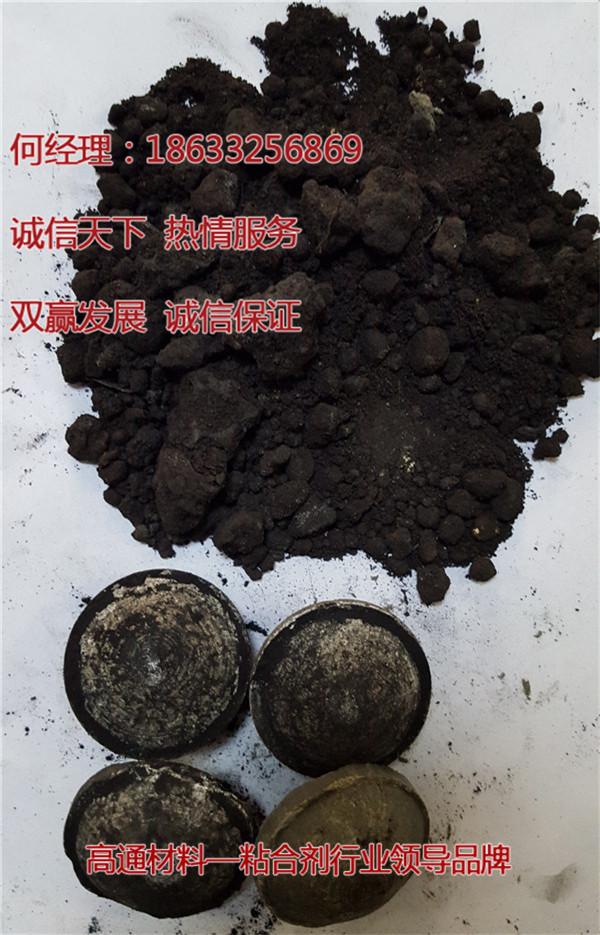 铁粉粘合剂_铁精粉粘合剂_铁粉粘合剂厂家