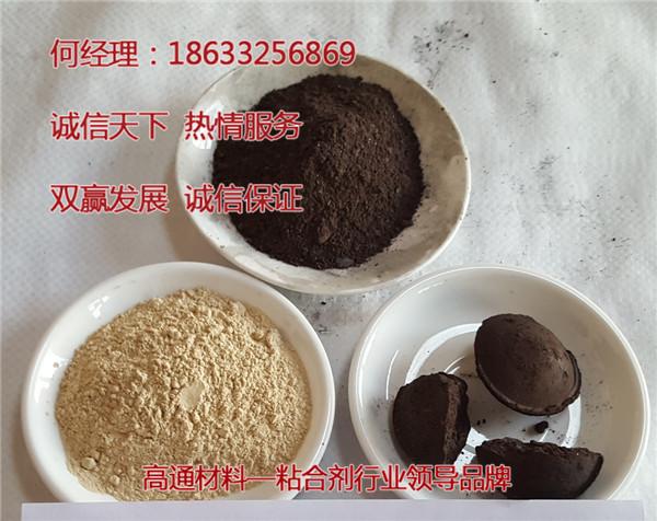 粘合剂|高通|氧化铁皮粘合剂 钢渣粉粘合剂