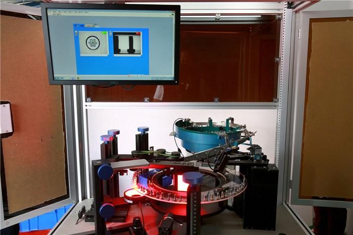 林洋分拣机设备(图)|光学分拣机生产商|器件光学分拣机