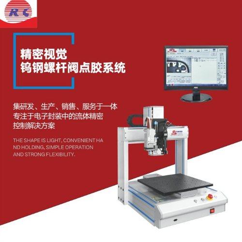 自动点胶机系统订制 日成精密 精密点胶机系统厂家