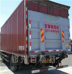 鄭州百斯特(圖)、貨車尾板廠家、陽泉市貨車尾板