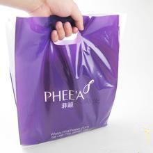 PE布匹包装收缩膜袋、PE塑料袋厂家