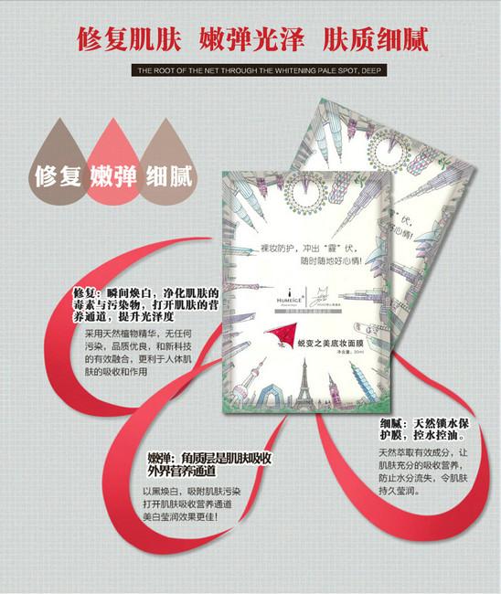 广州蚕丝面膜加工_蚕丝面膜加工_蚕丝面膜加工