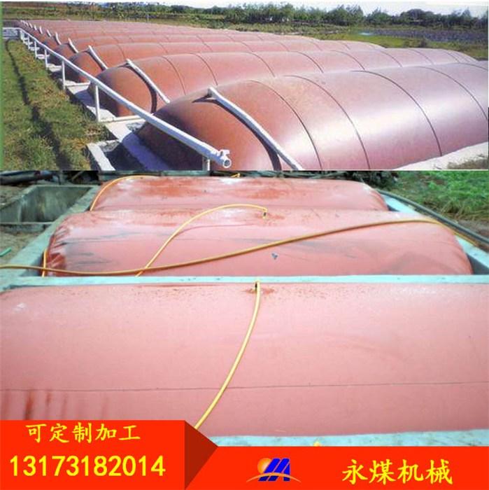 临汾红泥沼气袋,沼气养殖设备,红泥沼气袋发酵