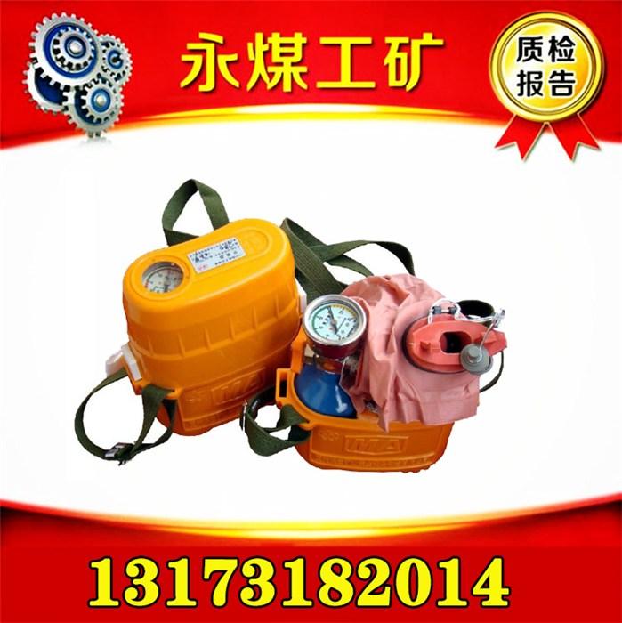 化学氧自救器标牌释义、城阳区自救器、永煤主打工矿设备