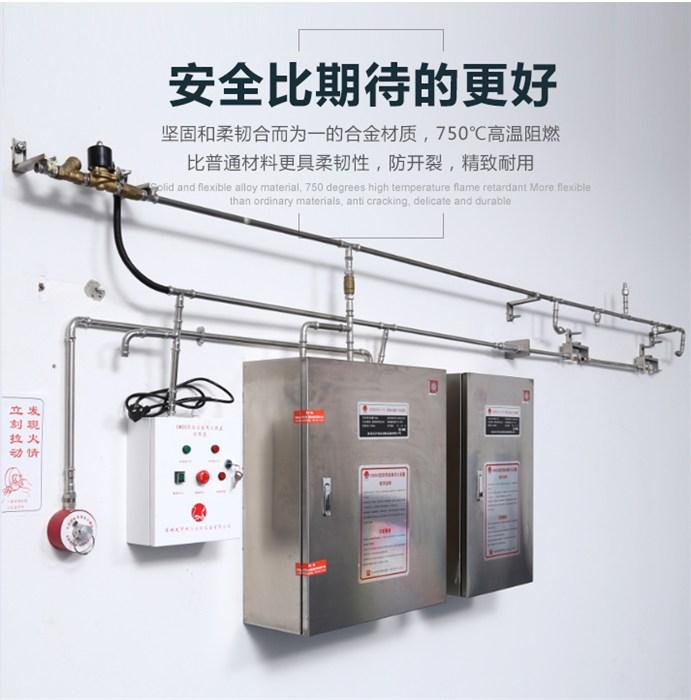 灭火装置、厨房细水雾灭火装置、雾龙消防(优质商家)