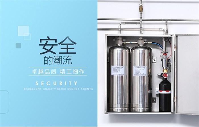 雾龙消防(图)|厨房专用灭火装置|南京灭火装置