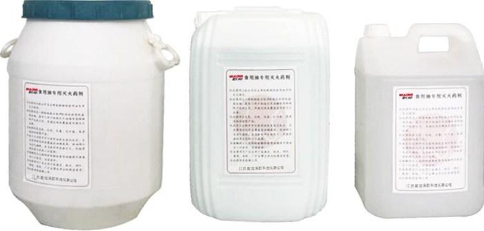 广州灭火系统|元亨利贞|厨房细水雾灭火系统