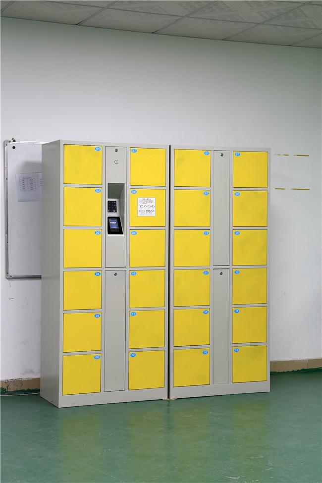 密码式存物柜|长沙存物柜|强固