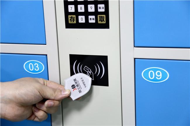密码式存物柜,衡阳存物柜,强固