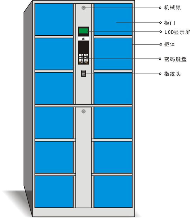 东莞超市存包柜_强固_条码式超市存包柜