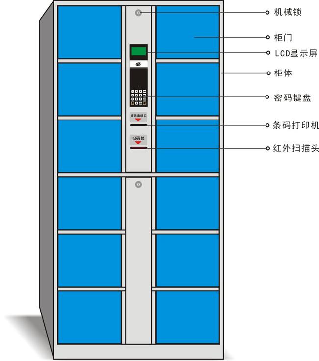 强固、常德存包柜、电子存包柜厂家
