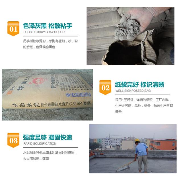 水泥价格-润合建材-水泥
