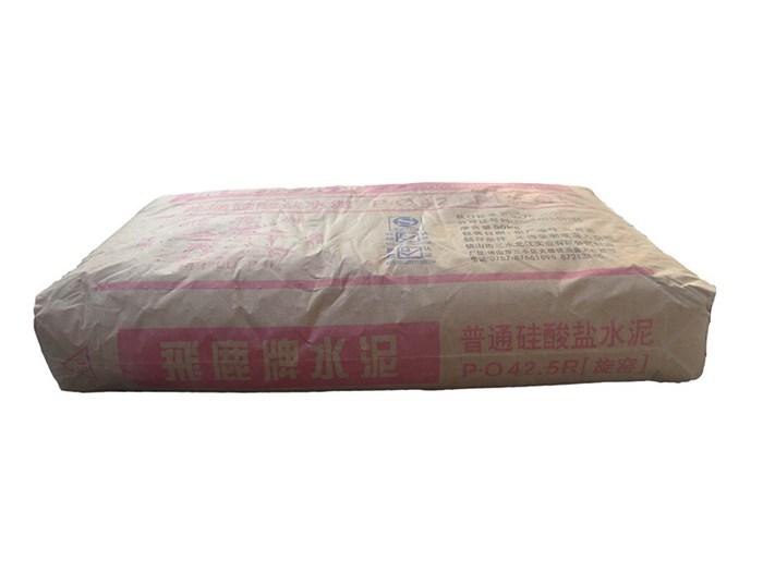 水泥价格-水泥-润合建材