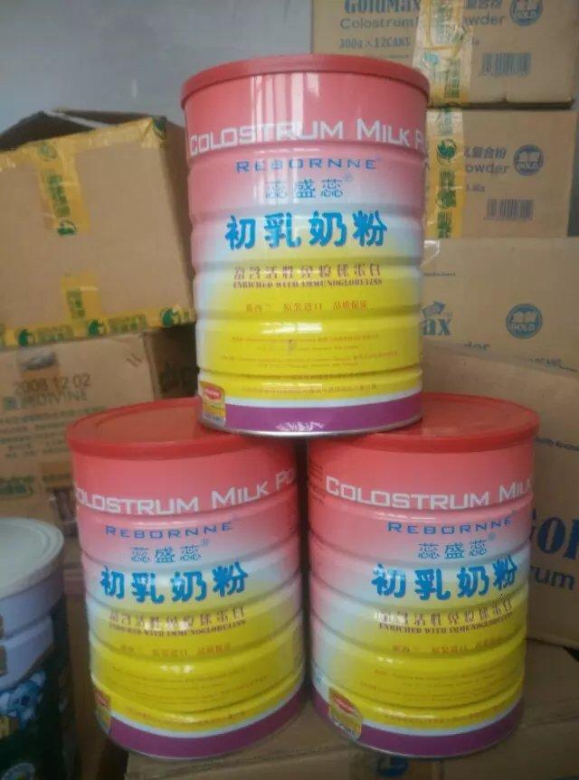 近期奶粉收购