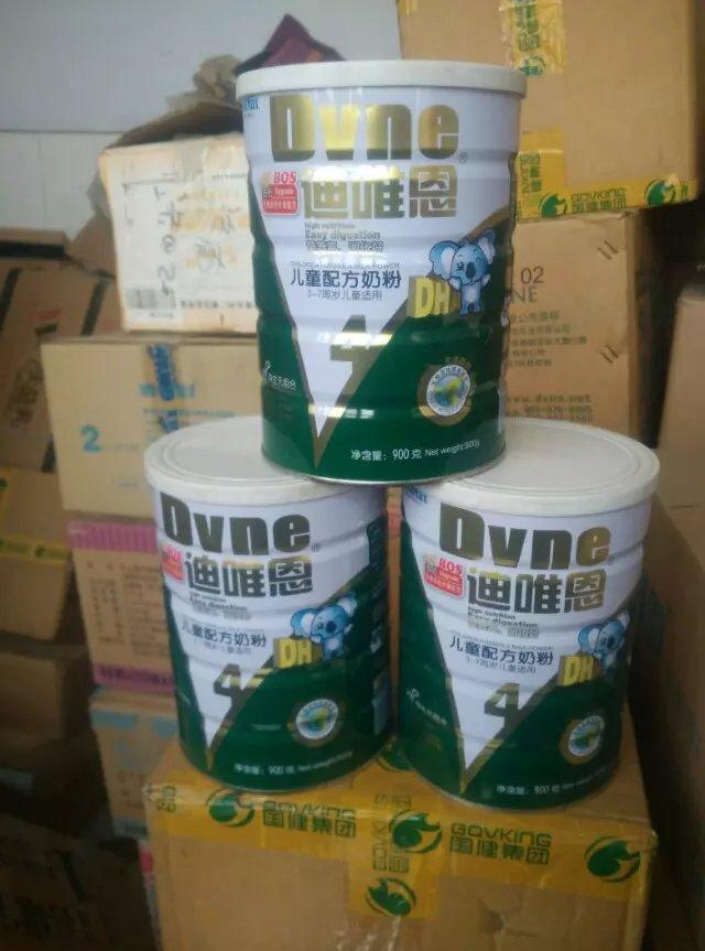 回收近期奶粉