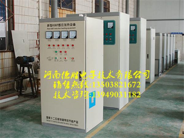 德胜电子(图),西安汽车零部件淬火生产厂家,汽车零部件淬火