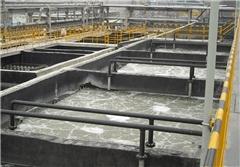 废水处理|粤绿环保|陶瓷废水处理
