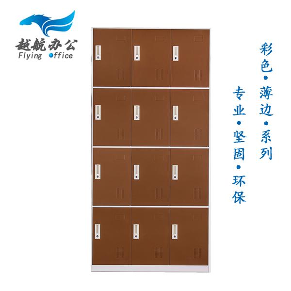 越航办公家具厂|黔江更衣柜|钢制更衣柜