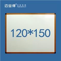 苏州白板|白板|迈宝得文化用品(查看)