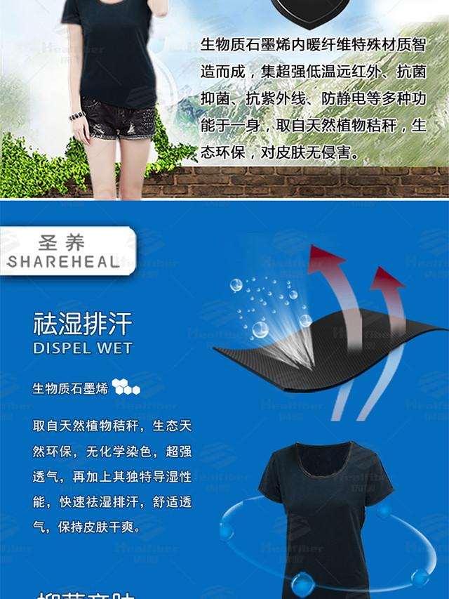 内衣连锁店、圣泉、上海内衣