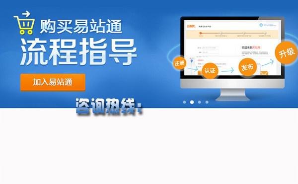 文安网站优化、众赢天下集团、网站优化价格