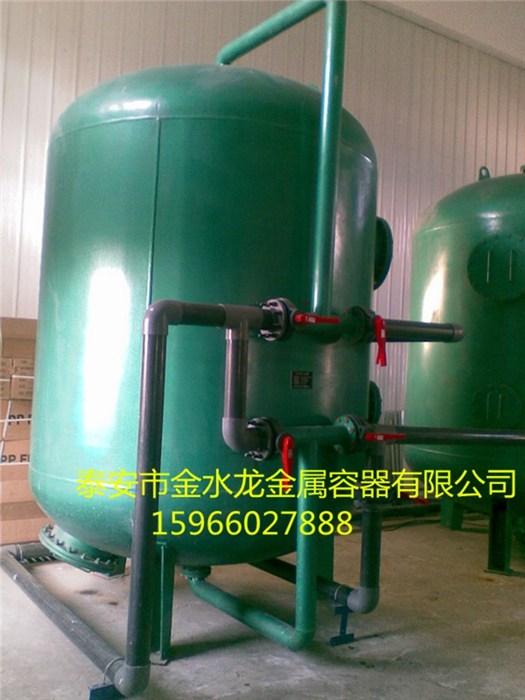 净水处理设备、水处理设备、金水龙