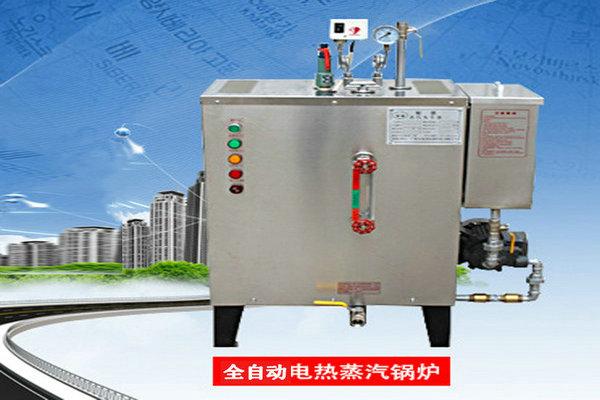 旭恩蒸汽发生器L,全自动蒸汽发生器,广东蒸汽发生器
