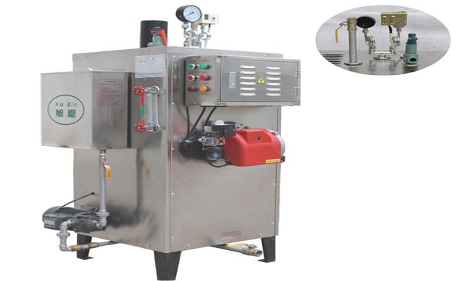 兰州蒸汽发生器,生物化工用蒸汽发生器,商用供暖采暖设备