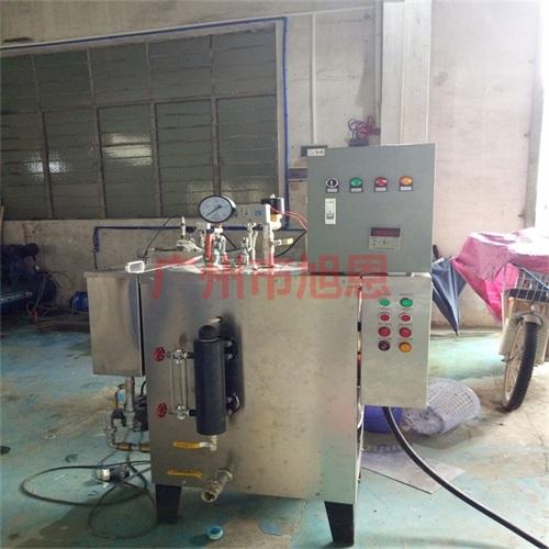 高温电加热锅炉,立式沸腾炉,辽宁立式锅炉