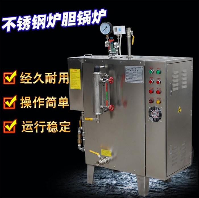 电热锅炉图片/电热锅炉样板图 (1)
