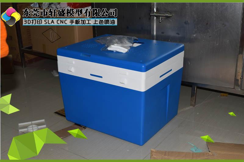 CNC手板|东莞轩盛手板厂|清溪CNC手板