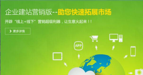 海门seo优化,南通智讯网络 在线咨询 ,seo优化