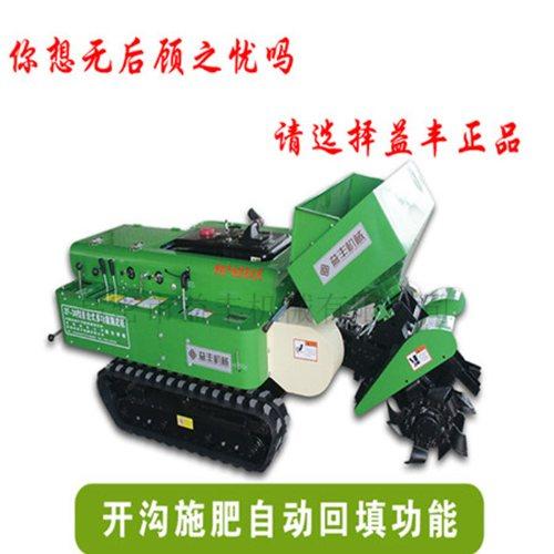 云南自走式多功能施肥机价位 益丰