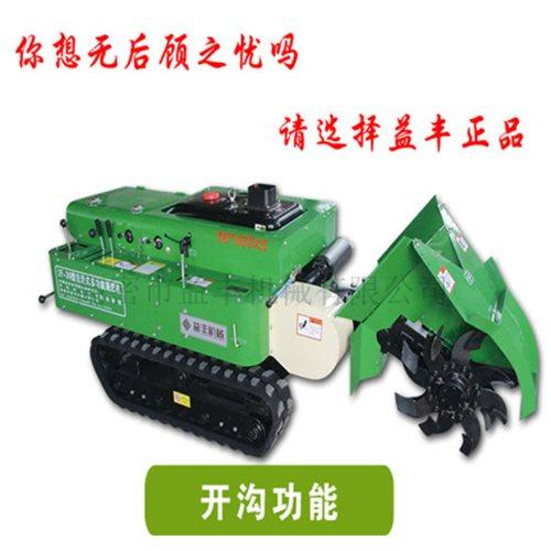 云南自走式多功能施肥机批发 益丰 安徽自走式多功能施肥机