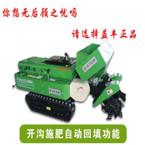 河南自走式多功能施肥机去哪买 潍坊自走式多功能施肥机采购 益丰